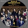 EXILE GENERATION SEASON 2-4