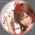 大塚愛 愛am BEST-DVD