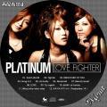 PLATINUM LOVE FIGHTER-CD