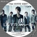 UVERworld-Neo SOUND BEST-DVD