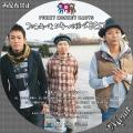 FUNKY MONKY BABYS BEST-DVD