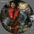 MICHAEL JACKSON Thriller (25th Anniversary Edition