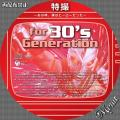 for 30s generation 特撮