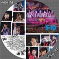 嵐 Anniversary Tour 5×10-Disc1サンプル