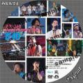 嵐 Anniversary Tour 5×10-Disc2サンプル