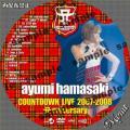 ayumi hamasaki COUNTDOWN LIVE 2007-2008 Anniversaryサンプル