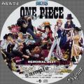 ONE PIECE MEMORIAL BEST-Disc2サンプル