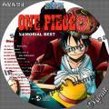 ONE PIECE MEMORIAL BEST-Disc1サンプル