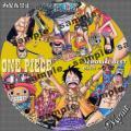 ONE PIECE MEMORIAL BEST-Disc3サンプル