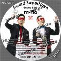 m-flo Award SuperNova -Loves Best-DVD サンプル