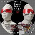m-flo Award SuperNova -Loves Best-サンプル