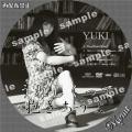 YUKI うれしくって抱きあうよ DVD サンプル