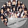 AKB48 神曲たち-劇場盤サンプル