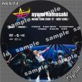 浜崎あゆみ ARENA TOUR 2009 A ~NEXT LEVEL~ Disc2サンプル