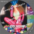 浜崎あゆみ ARENA TOUR 2009 A ~NEXT LEVEL~ Disc1サンプル