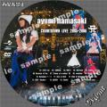 浜崎あゆみ COUNTDOWN LIVE 2005-2006 Aサンプル