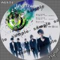 UVERworld LAST初回盤DVDサンプル