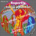 Superfly Dancing at Budokan!!Disc3 CDサンプル