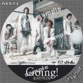 KAT-TUN Going!初回限定1-DVDサンプル