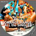 ORANGE RANGE ALL the SINGLES-Disc2サンプル