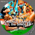 ORANGE RANGE ALL the SINGLES-Disc1サンプル