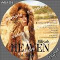 加藤ミリヤ HEAVEN-DVDサンプル