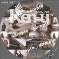 KEN-U Labyrinth of Lovely Thingサンプル