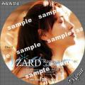 ZARD Request Best ~beautiful memory~③サンプル