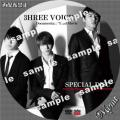 3HREE VOICES SPECIAL DISCサンプル