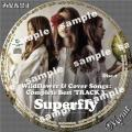 Superfly wildflower  Cover Songd Complete Best TRACK3②サンプル