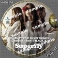 Superfly wildflower  Cover Songd Complete Best TRACK3①サンプル