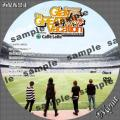 GLAY 15th Anniversary Special Live 2009 THE GREAT VACATION in NISSAN④サンプル