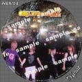 GLAY 15th Anniversary Special Live 2009 THE GREAT VACATION in NISSAN②サンプル