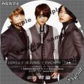 JUNSU-JEJUNG-YUCHUN The-DVDサンプル