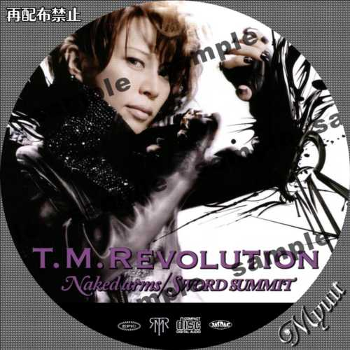 T.M.Revolution to release first studio album in 6 years