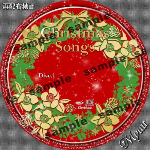 ミュウの気まぐれ 自作cdラベル christmas songs