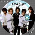 嵐 MUSIC STATIONサンプル