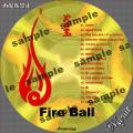 Fire Ball 火の玉サンプル