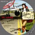 ナオトインティライミ Shall we travel -DVD-サンプル