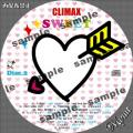 CLIMAX SWEET Disc2サンプル