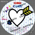 CLIMAX COOL Disc2サンプル