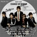 KAT-TUN CHANGE UR WORLD初回②サンプル