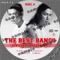 福山雅治 the best bang ④Bサンプル