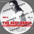 福山雅治 the best bang ②サンプル