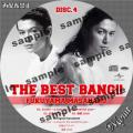 福山雅治 the best bang ④Aサンプル