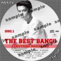 福山雅治 the best bang ①サンプル