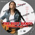 福山雅治 the best bang DVDサンプル