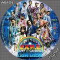 EXILE FANTASY DVD-Disc3サンプル