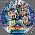 EXILE FANTASY DVD-Disc2サンプル