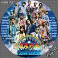 EXILE FANTASY DVD-Disc1サンプル